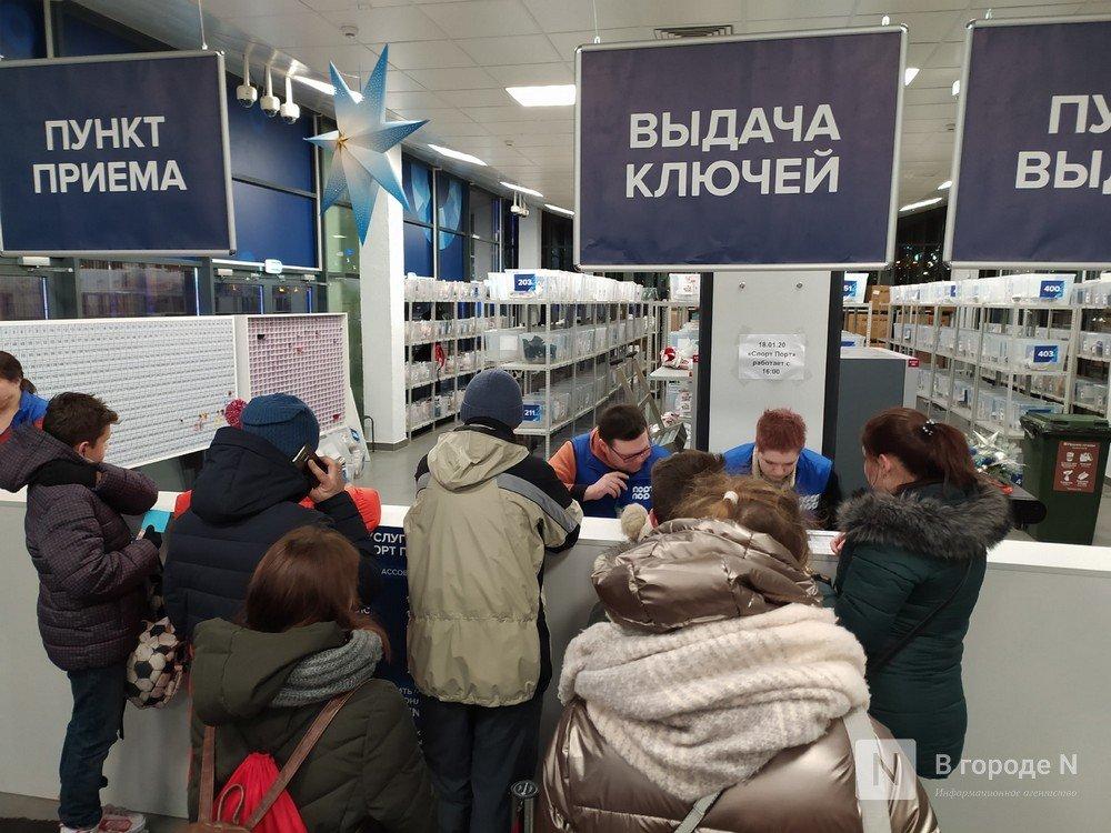 Каток на стадионе «Нижний Новгород»: как испортить себе вечер - фото 4