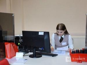 МФЦ Нижнего Новгорода отдадут в собственность областного правительства