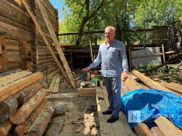 Спасенная история: как в Нижнем Новгороде возрождают усадьбы купцов и доходные дома - фото 7