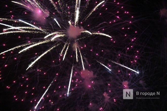 «Столица закатов» без солнца: как прошел первый день фестиваля музыки и фейерверков в Нижнем Новгороде - фото 17