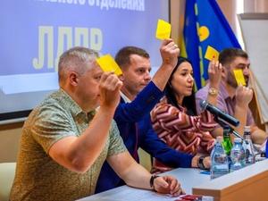 Нижегородское отделение ЛДПР выдвинуло кандидатов в гордуму и Заксобрание