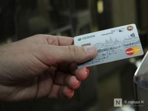 Похитившие деньги с найденной банковской карты нижегородки предстанут перед судом