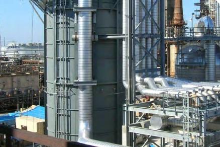 Гидролизный завод по производству активированных углей планируется открыть в Дзержинске - фото 1