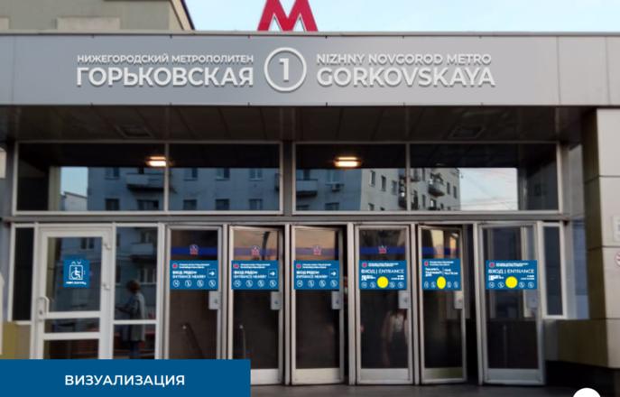 Систему навигации поменяют на четырех станциях нижегородского метро - фото 5