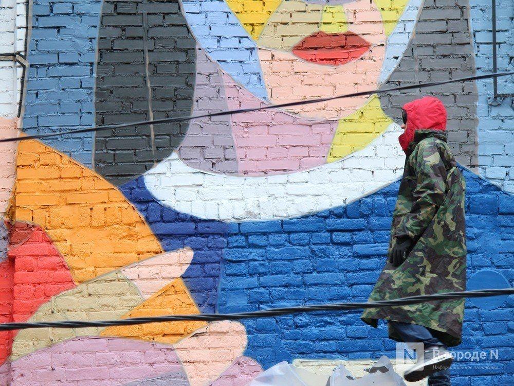 Стали известны имена участников фестиваля уличного искусства в Нижнем Новгороде - фото 1