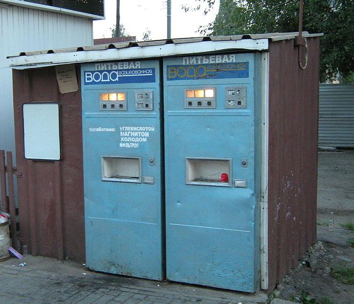 5 привычных вещей из СССР, которые исчезли навсегда - фото 2