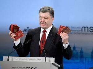 Украина расторгает договор о дружбе с Россией