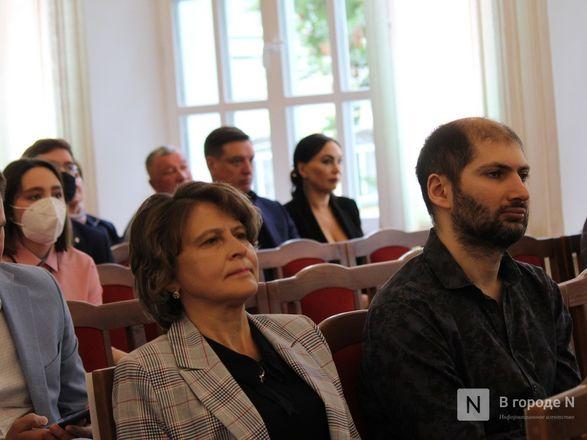 Лауреатов премии Нижнего Новгорода наградили в День города - фото 18
