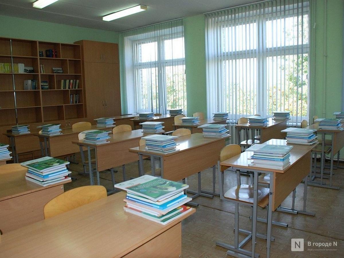 Дети могут не ходить в школу в сильные морозы в Нижегородской области - фото 1