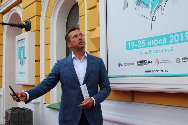 Звезды российского кино приехали в Нижний Новгород на «Горький fest» - фото 16