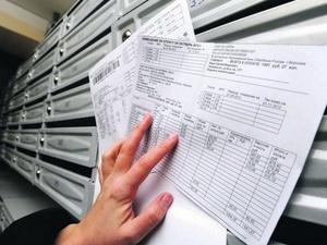 Россияне получат новые квитанции за коммунальные услуги уже в июне