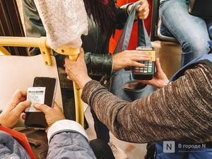 Новая схема компенсации проезда пенсионерам заработает с 1 января в Нижегородской области