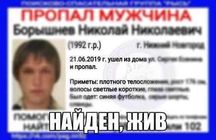 Пропавшего мужчину почти месяц искали в Нижнем Новгороде