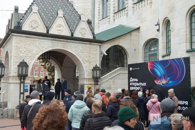 Победители проекта «В городе N» побывали на эксклюзивной экскурсии в Госбанке на Большой Покровской - фото 19