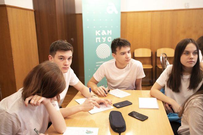 150 школьников защитили свои проекты в рамках Зимней школы по дискретной математике, информатике, цифровым технологиям, организованной Мининским университетом - фото 5