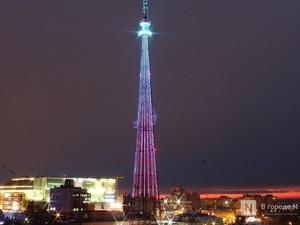 Нижегородская телебашня «споет» для жителей города