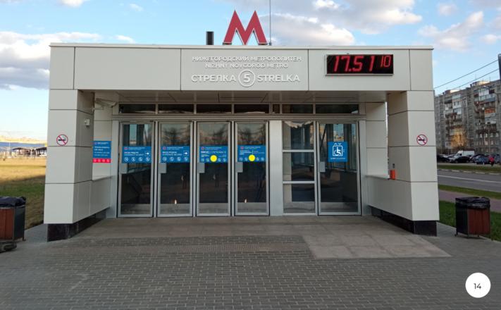 Систему навигации поменяют на четырех станциях нижегородского метро - фото 10