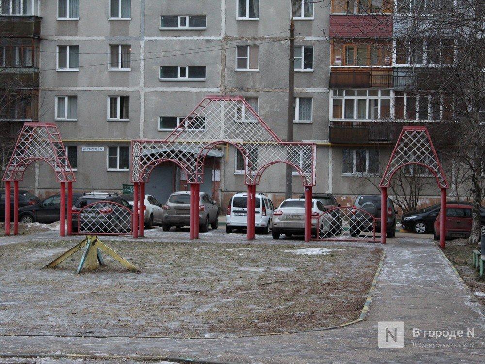 Больше света и цветов: что хотят видеть нижегородцы в сквере на улице Усилова - фото 1