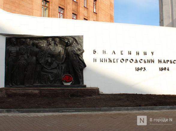 Памятник Ленину и марксистам отреставрировали в Нижнем Новгороде - фото 2