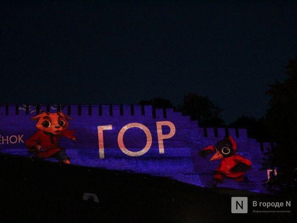 Праздник в пандемию: как Нижний Новгород отметил 799-летие - фото 79