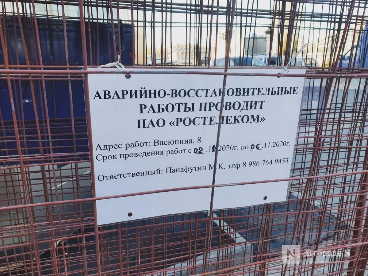 В поиске умных: все ли в порядке с инновационным остановками в Нижнем Новгороде? - фото 3