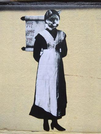 Нижегородская художница изобразила грустный сценарий жизни рядового гражданина - фото 2