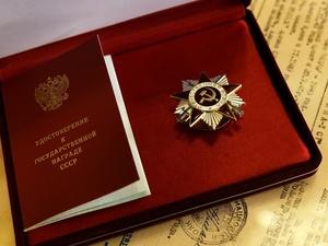 Социальная акция «Расскажи о герое» пройдет в Богородске