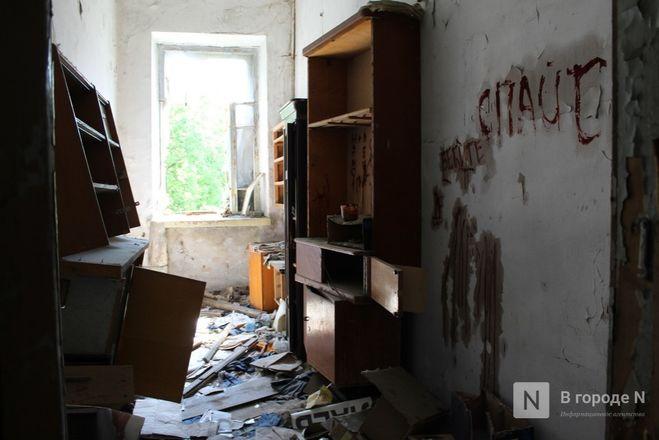 Здесь пела Пугачева: во что превратился нижегородский ДК имени Ленина  - фото 61