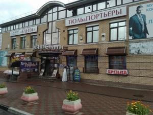 В Нижнем Новгороде продают торговый дом «Канавинский»