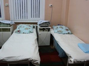 Воскресенская больница работала с многочисленными нарушениями