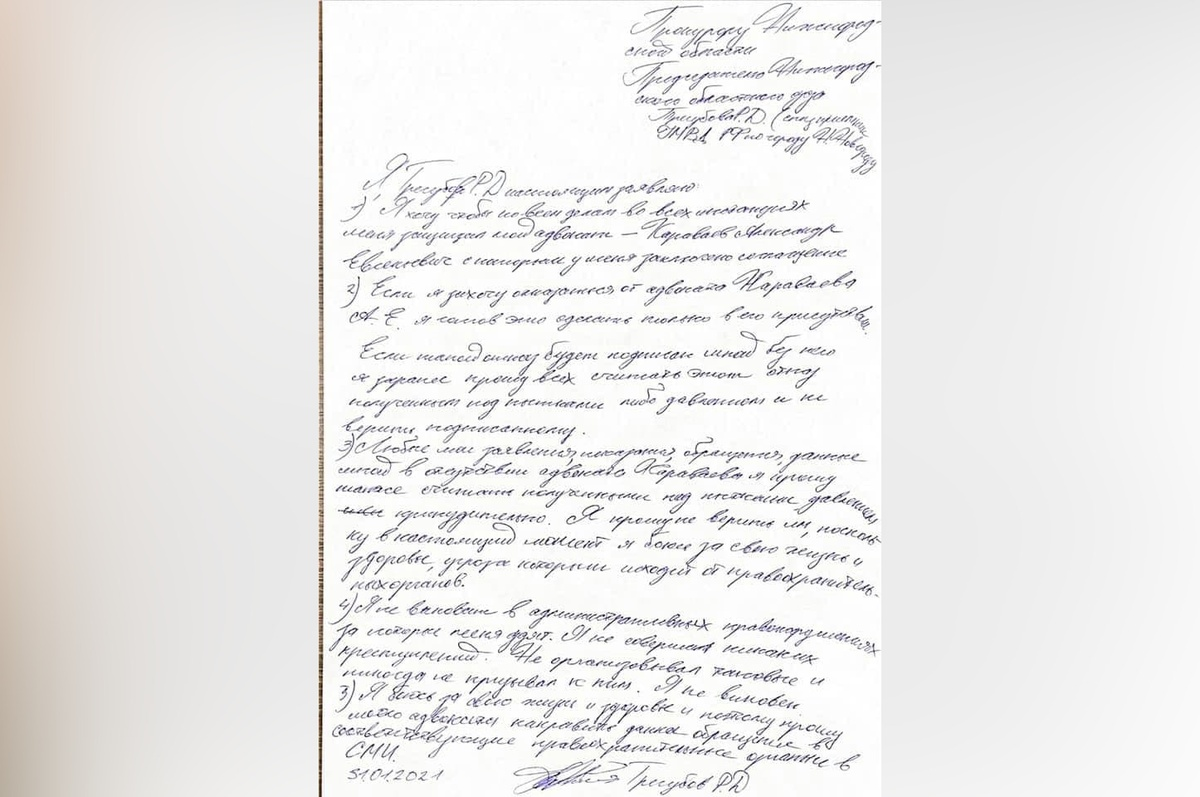 Глава штаба Навального в Нижнем Новгорде рассказал о своем задержании - фото 2
