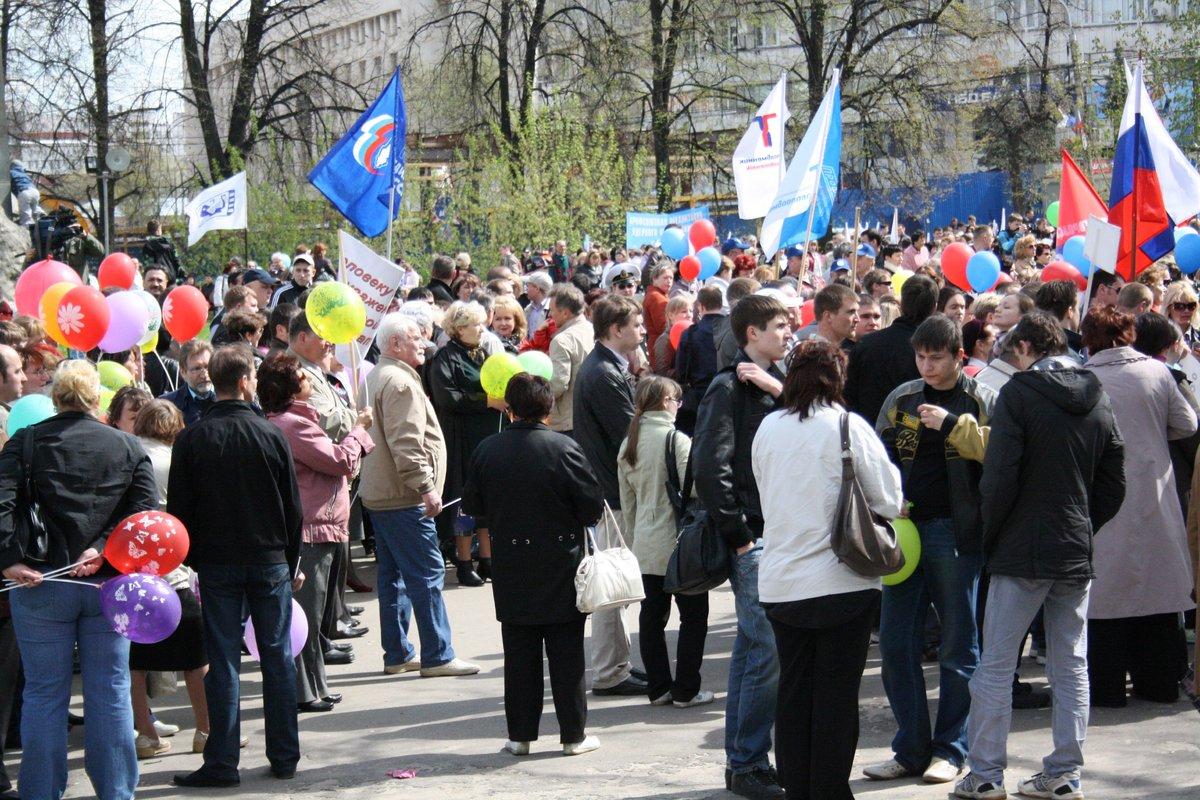 Первомай: история праздника в России и за рубежом - фото 3