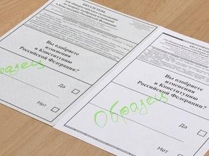 1,8 млн бюллетеней для голосования по поправкам в Конституцию передали нижегородскому избиркому