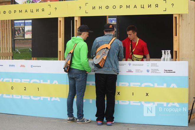 Молодость, дружба, творчество: как прошло открытие «Студенческой весны» в Нижнем Новгороде - фото 58