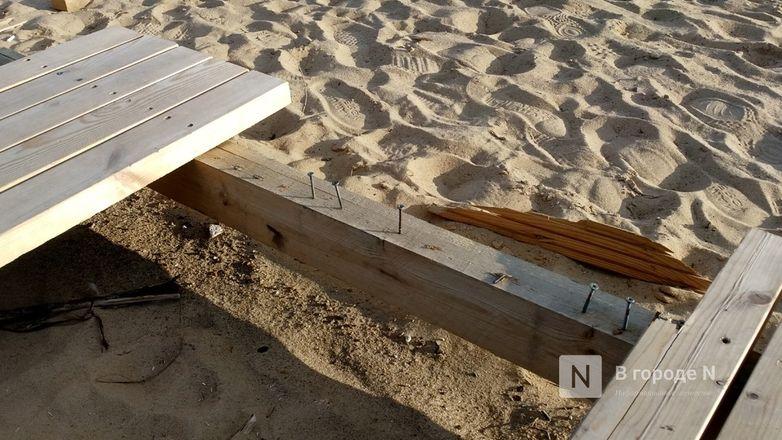 Деревянные дорожки и павильон на Гребном канале подверглись нападению неизвестных вандалов - фото 2