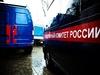 Обвиняемым в пытках нижегородским экс-полицейским отказано в возбуждении дела о ложном доносе