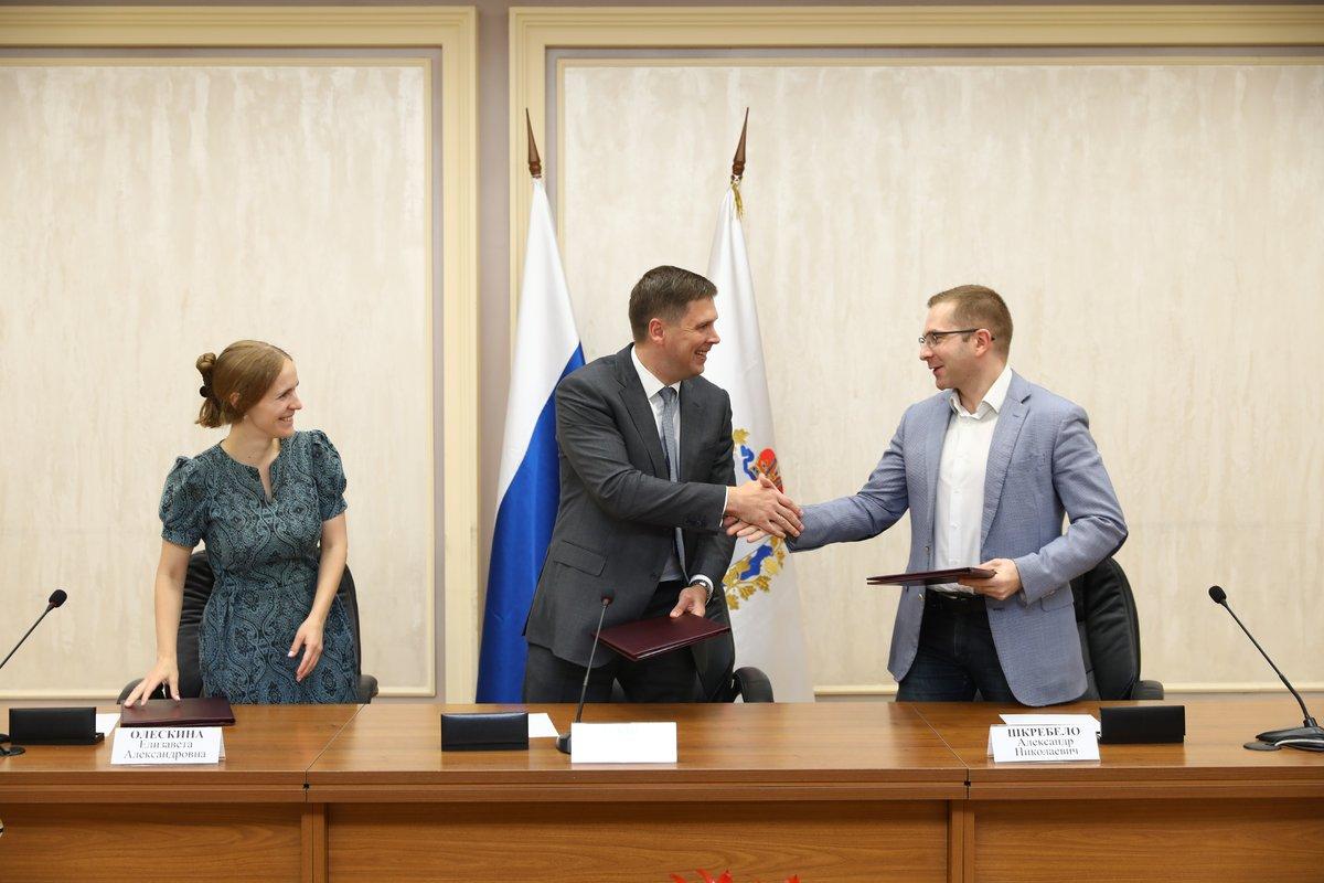 В Нижегородской области реализуют систему по уходу за пожилыми и инвалидами - фото 1