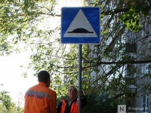 Два «лежачих полицейских» появились на улице Гороховецкой