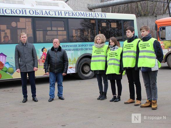 Восемь автобусов с правилами дорожного движения на бортах вышли на нижегородские маршруты - фото 21