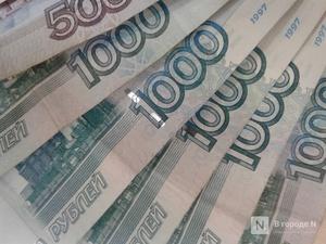 Арзамасская рецидивистка обогатилась на 100 тысяч рублей на краденых продуктах и косметике