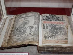 Нижегородцы смогут почитать самую большую книгу в городе
