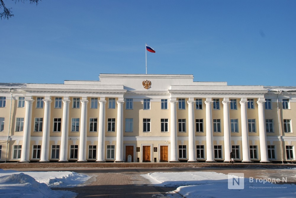 Доходы бюджета Нижегородской области 2020 года уменьшены на 800 млн рублей - фото 1