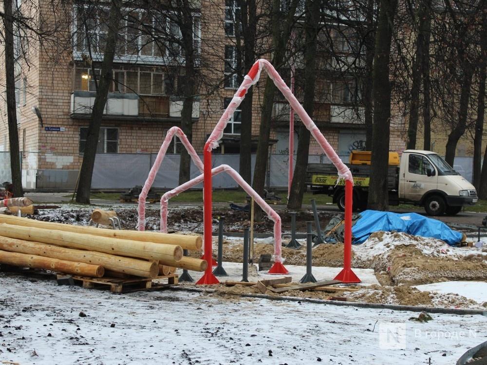 Нижегородцы обеспокоены небезопасностью детской площадки в сквере Свердлова - фото 1