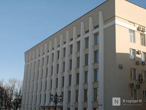Нижегородская область разместит облигации на 10 млрд рублей