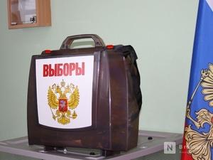 Экс-сотрудника нижегородской ФСИН осудили за присвоение денег, выделенных на выборы