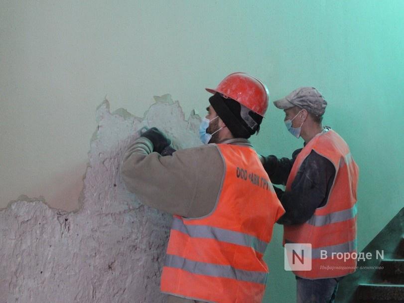 Единство двух эпох: как идет реставрация нижегородского Дворца творчества - фото 14