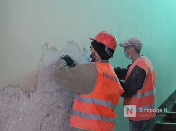 Единство двух эпох: как идет реставрация нижегородского Дворца творчества - фото 24