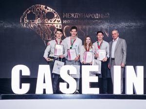 Команда НГТУ им. Р.Е. Алексеева – победитель студенческой лиги по направлению «Цифровой атом» инженерного чемпионата «CASE-IN»
