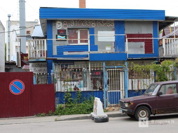 Нижегородский «колдун» спрятал ритуальные надписи на фасаде «дома ужасов» - фото 2