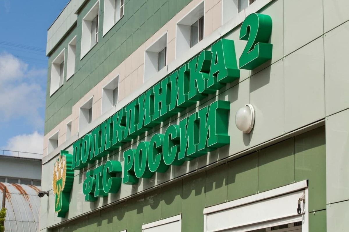 Еще одно дело о взятке возбуждено в отношении бывшего начальника МТО поликлиники ФТС в Нижнем Новгороде - фото 1